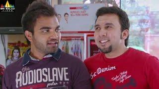 Kireeti Damaraju Comedy Scenes Back to Back | Latest Telugu Movie Scenes | Sri Balaji Video