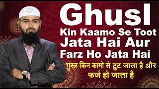 Ghusl - Bathing Kin Kamo Se Toot Jata Hai Aur Humpar Farz Ho Jata Hai By Adv. Faiz Syed
