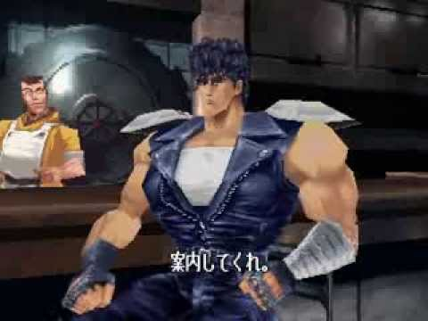 Xxx Mp4 Fist Of The North Star Hokuto No Ken PS1 Stream Part 1 2 3gp Sex