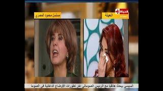 بكاء مادلين طبر على الهواء بعد مشاهدة جزء من مسلسل ( محمود المصري ) ...العيلة