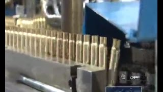 Iran Launches Small Caliber Ammunition production line راه اندازي خط توليد مهمات كاليبر كوچك ايران