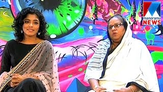 My mother, Aashiqs too says Rima Kallingal | Manorama News