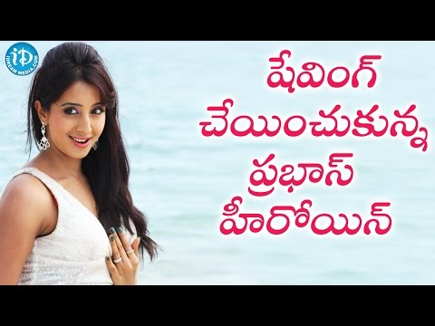 Prabhas Heroine's Face Shave! - Tollywood Tales