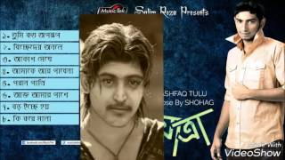 Bangla New Song (Shohag)2017_বিচ্ছেদের আগুনে অন্তর পুরে হলো ছাই