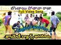 Download Video Download Bombai Pothava Raja Full Video | Santosh Shoban, Riya Suman, Tanya Hope | JayaShankar | Village Don 3GP MP4 FLV