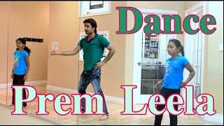 Dance | Prem Leela | Salman Khan | Prem Ratan Dhan Payo