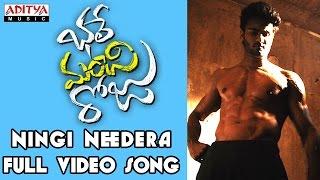 Ningi Needera Full Video Song II Bhale Manchi Roju Songs II Sudheer Babu, Wamiqa Gabbi