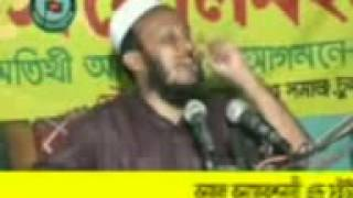 maulana sirajul islam mirpuri