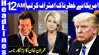 Trump Considering to Restore Pakistan