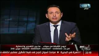 أحمد سالم: ليس كل ما يحدث لابد أن يقال!