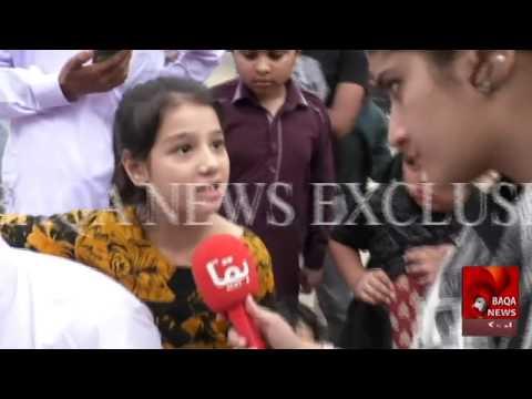 Xxx Mp4 Baqa News Incident Askari Park Exclusive Interview Kashaf Father 3gp Sex