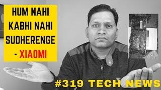 #319 Redmi Note3 blast, Moto G5, Nokia 8, 4KSchool, C9 Pro Jaipur, Jio 999 phone,