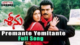 Premante Yemitante Full Song  ll Seenu Songs ll  Venkatesh,Twinkle Khanna