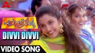 Divvi Divvi Video Song - Chandralekha Movie Video Songs - Nagarjuna, Ramya Krishnan, Isha Koppikar