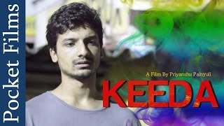 Inspirational Hindi Short Film – Keeda (A Bug) | Motivational Story