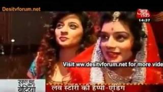 Pyaar Ki Yeh Ek Kahani (PiYA REAL LiFE BOYFRiEND ) 16th December 2011_(360p).mp4