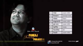 Pankaj Featuring - Project 1 - Momtaz, Pankaj - Full Audio Bangla Songs