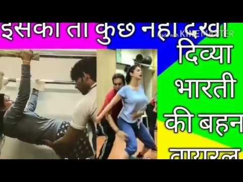 Xxx Mp4 Divya Bharti S Sister Gets Viral Video Divya Bharti Ki Bahan Ka Video Hua Vayral 3gp Sex