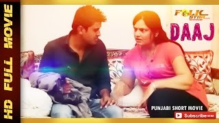 Punjabi Short Movie :- Daaj | Short Movies 2015 | Official Full Movie HD