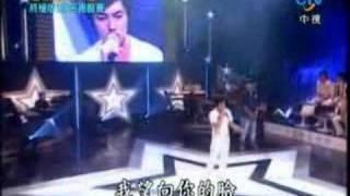 超級星光大道 林宥嘉-你是我的眼