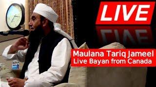 LIVE : Maulana Tariq Jameel Bayan at Islamic Foundation Canada   23 May 2017