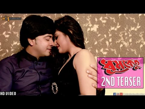 Dhoomketu 2nd Teaser | Shakib Khan | Pori Moni | Dhoomketu Bengali Movie 2016