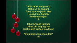 Nisha Nisha - Sanam Teri Kasam - Full Karaoke