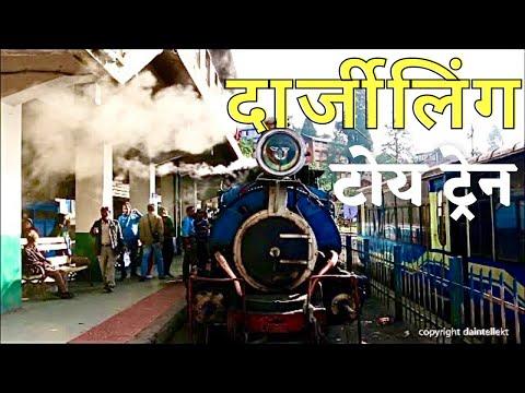 Toy Train Darjeeling Himalayan Steam Railways India - World Heritage Site *HD*