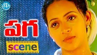 Bhavana And Jayam Ravi Love Scene - Paga Movie