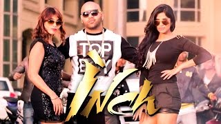 INCH - Official Audio Song || ZORA RANDHAWA || FATEH || DR.ZEUS || NEW PUNJABI SONGS 2016