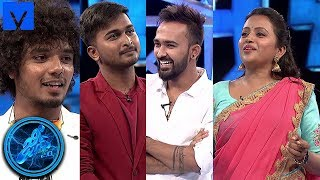 Genes ( జీన్స్ ) | 17th June 2017 | Yashwanth,Bhushan,Sai Teja | Genes Latest Promo