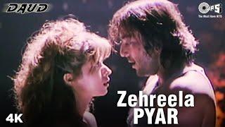 Zehreela Pyar - Daud | Urmila Matondkar & Sanjay Dutt | Asha Bhosle | A. R. Rahman