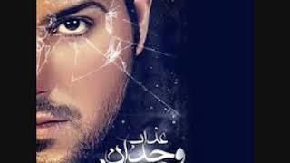 Ali Abdolmaleki - Yadam Nemire NEW