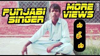 Music   New Pakistani Village Punjabi Song By Local Singer