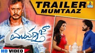 'Mumtaz' Releasing on 30.10.2015 I Promo I Feat. Darshan, Dharma Keertiraj,Sharmila Mandre