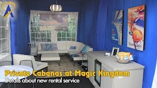 Private Magic Kingdom Cabanas Now Available in Tomorrowland