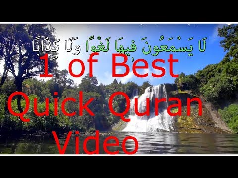 Xxx Mp4 37 Surah In 37 Minutes AMAZING VIEWS 1 1 WORDS Tracing FHD In 50 Langs Part 30 3gp Sex