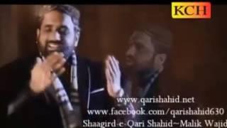 Qari Shahid New Video Album 2015 Dil Wich Rakh K Pyar ALI De Bacheyaan Da