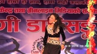 Narayani Dancing Star | Puja Gahatraj | Chaubandi Ma Patuki