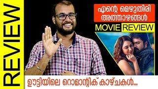 Ente Mezhuthiri Athazhangal Malayalam Movie Review by Sudhish Payyanur | Monsoon Media