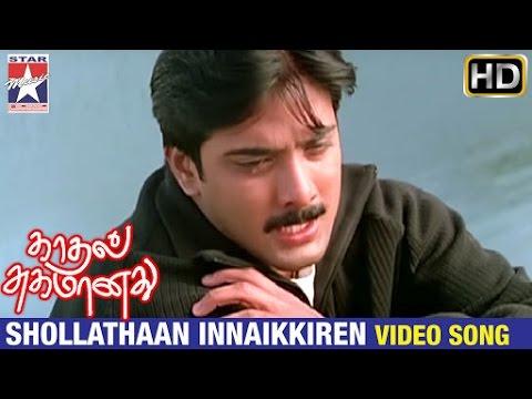 Xxx Mp4 Kadhal Sugamanathu Tamil Movie Songs HD Shollathaan Innaikkiren Video Song Tarun Sneha SPB 3gp Sex