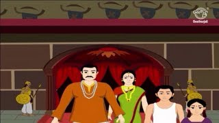 Kids Stories - Indian Folk Tales - The Miser and the God
