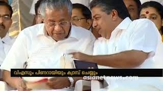 Political leaders to strengthen Chengannur election campaign