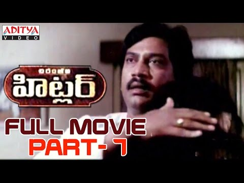 Xxx Mp4 Hitler Telugu Movie Part 7 14 Chiranjeevi Rambha 3gp Sex