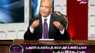 برنامج منتهى الصراحه06.10.2011 مع مصطفى بكرى كامله .Part02