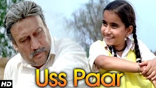 USS PAAR - Ft. Jackie Shroff  (With Eng Subtitles)   A Girl's Wish To Meet Her Father