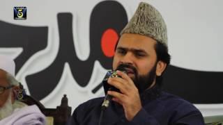 Shabe Midhat 2016- Syed Zabeeb Masood-kafi khwaja ghulam fareed (R.A)- by STUDIO 5.