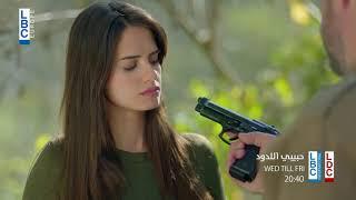 حبيبي اللدود - الحلقة 2 - في 2/11/2018