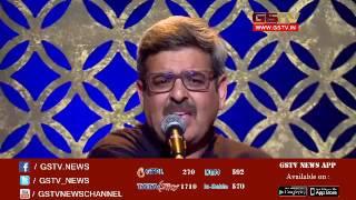Shabd Soor Ni Sangathe : Musical Show with Amar Bhatt, Gargi Vora, Hasmukh Barot   15-07-2017