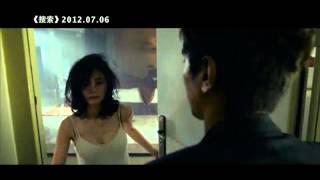 Search - Cao Vien Vien trailer.flv